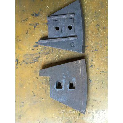 BHS混凝土搅拌机高耐磨叶片 衬板 搅拌臂现货供应