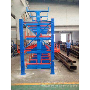 南京重型钢材货架 伸缩悬臂货架图纸 棒材存储架