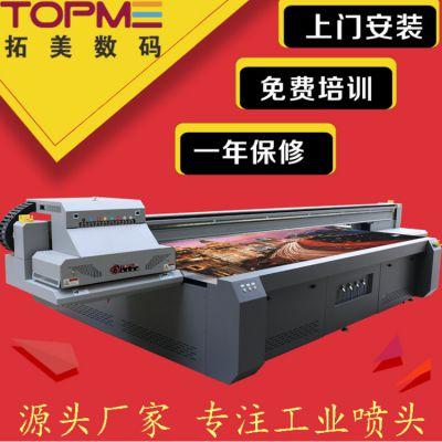 茂名广告标牌UV平板打印机 多年研发生产经验 机器性能更稳定
