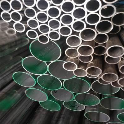 2520定尺不锈钢管一米多重_ 32*3高温管道定尺不锈钢管