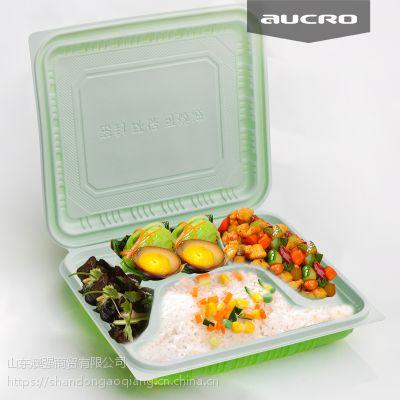 批发一次性连体餐盒外卖四格打包盒塑料餐盒绿白分格餐盒快餐盒澳强家食品包装