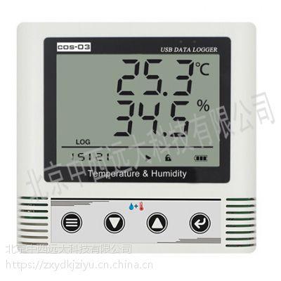 中西温湿度记录仪(内置探头)型号:COS-03库号:M408055