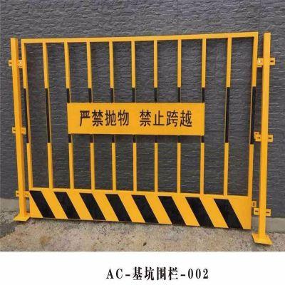 北京工地护栏 可移动栅栏 建筑隔离网