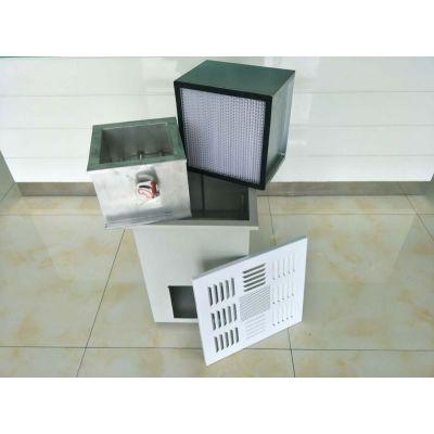 高效送风口生产厂家 医药、电子等行业的净化空调系统 XGXSFK高效送风口