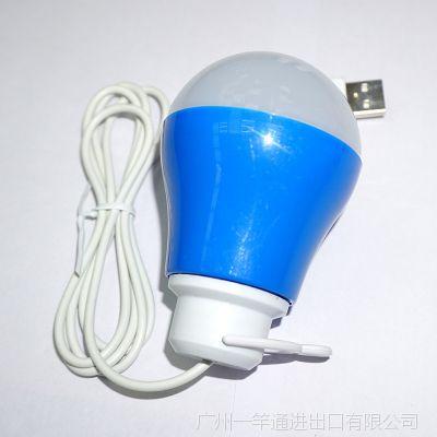 充电球泡LED5V节能5W7W户外野营应急灯泡家 夜市摆摊注册送分可下分游戏