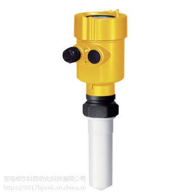 WEKRD71宝鸡威尔科高频26G棒式防腐型雷达物位计高频雷达液位计耐腐蚀