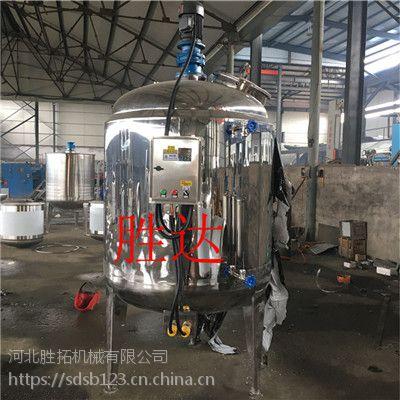 莱西1吨肥料搅拌罐聚乙烯醇搅拌罐电动化工液体加热反应釜