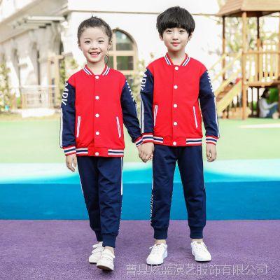 18新款秋季校服幼儿园园服套装小学生定做班服中学生两件套教师服