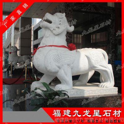 汉白玉貔貅雕刻 石雕招财貔貅 惠安石雕厂家