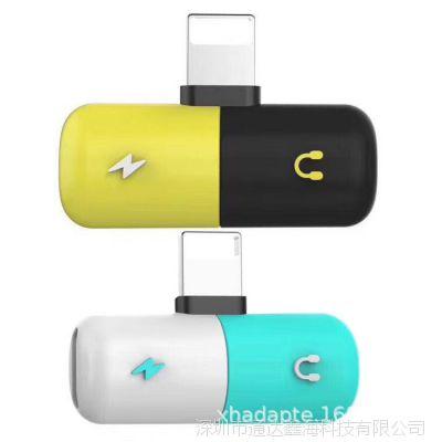 苹果7手机转接头 iPhone胶囊音频转接头药王转接头充电听歌