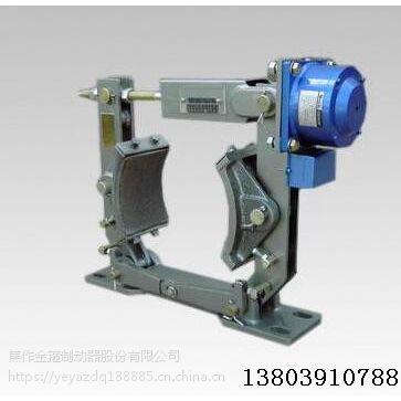 电磁块式制动器 JZ(TJ2A) MW(Z) ZWZA