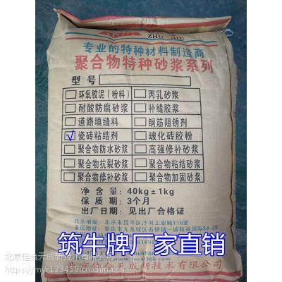 石家庄增强型瓷砖粘接剂价格 佳合天成