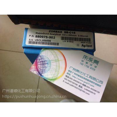 广州亮化化工供应赛克利嗪标准品,cas303-25-3,规格100mg/支,有证书