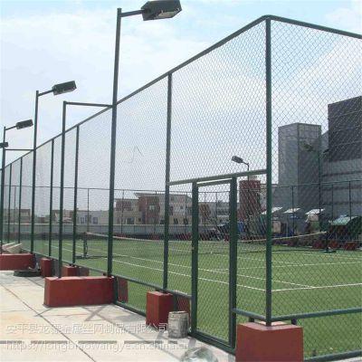 公园施工拦网 篮球场拦网 球场勾花护栏网