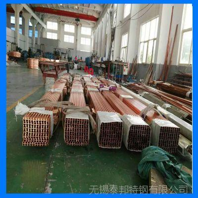 现货直销异型紫铜管 铜盘管 C1100紫铜管 保材质