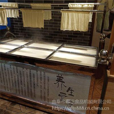 腐竹油皮机市场价格 养生手工豆油皮机