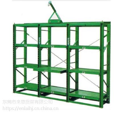 供应抽屉式模具货架