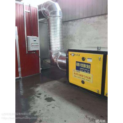 经济环保汽车烤漆房原产地来自山东,全国包运输安装