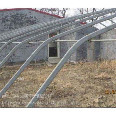 温室大棚骨架 养殖大棚镀锌椭圆管骨架全套配件