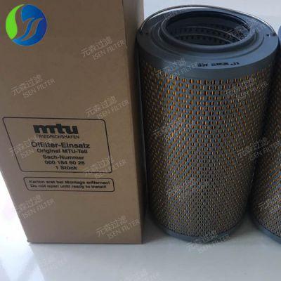元森供应MTU船用发电机组空气滤芯0001846026