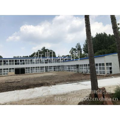 供应山西大同集装箱活动房工地用彩钢板房