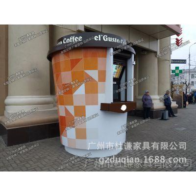 文昌广场售货亭琼海移动售卖商品花车万宁公园实木咖啡售卖车