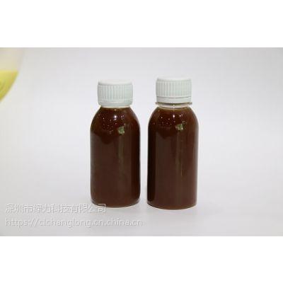 中山总氮废水去除剂,总氮生物菌剂厂家