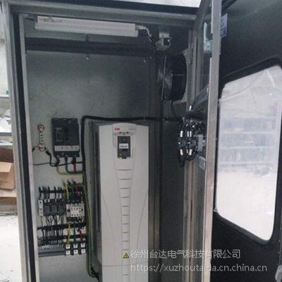 风机变频柜 变频器控制柜 厂家价格低