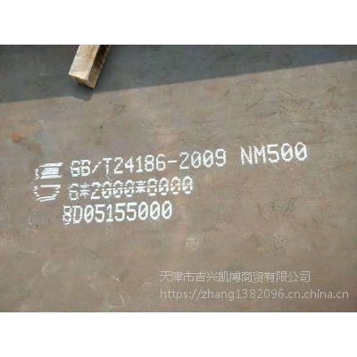 现货耐磨板 NM400耐磨板 高锰耐磨 切割零售