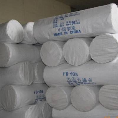 2mm石棉布多少钱一公斤_多少米一公斤