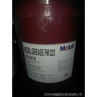 Mobilgrease FM 222美孚食品级润滑脂,高性能、多用途高温润滑脂