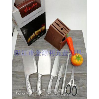 阳江礼品刀具全钢柄水洗厨房刀具七件套好厨娘