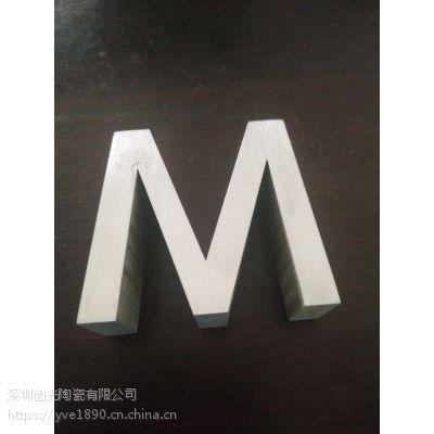 深圳观澜水切割加工铜板艺术雕刻 镂空 创光水切割加工
