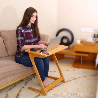 沙发边桌 电脑桌 可移动懒人桌