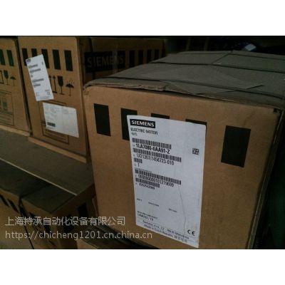 供应6AV6642-0DC01-1AX0 西门子性能稳定