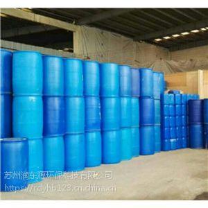 润东源有机硫tmt15 山东电厂专用重捕剂 重金属捕捉剂 潍坊液体重捕剂