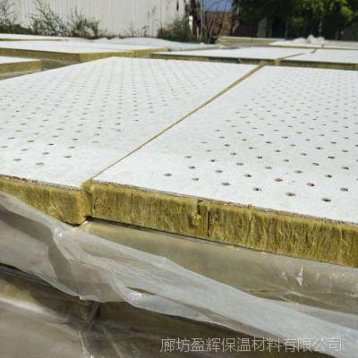 厂家直销防火硅酸钙岩棉板 盈辉 硅酸钙岩棉复合一体保温板