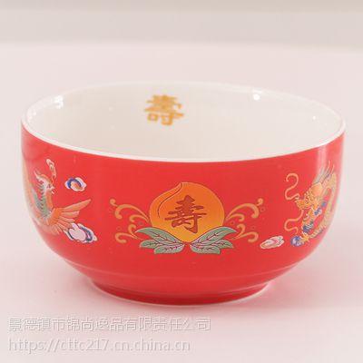 寿碗陶瓷寿碗定制厂家寿碗定制多少钱一套寿碗包装礼盒