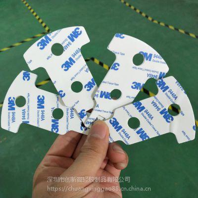摇控器贴墙背3M胶强力EVA泡棉胶片白色来样定制模切厂深圳福永沙井新桥松岗