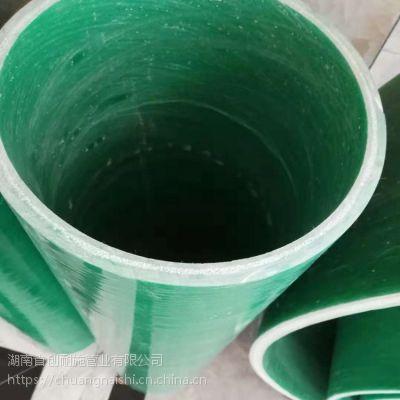 湖南玻璃钢排污管dn800玻璃钢管工艺比较