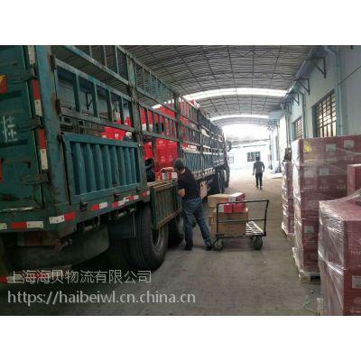 上海到佛山集装箱卡班运输 及时送达