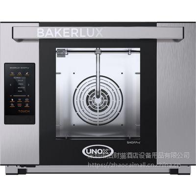 意大利进口意乐牌UNOX XEFT-04HS-ETDV四层热风炉烤箱