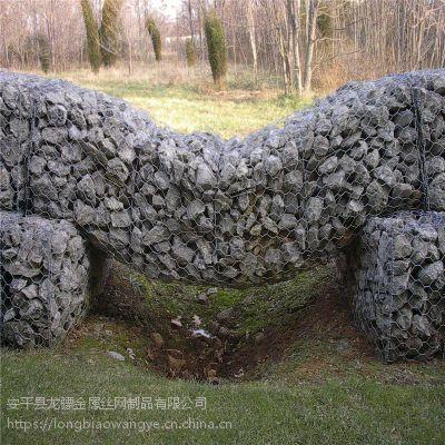 格宾石笼挡墙 护堤石笼网挡墙 包塑格宾笼价格
