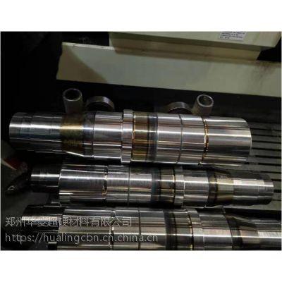 淬火后硬车加工半轴套管的CBN刀具【BN-H05牌号刀具连续加工淬火后HRC60度工件】