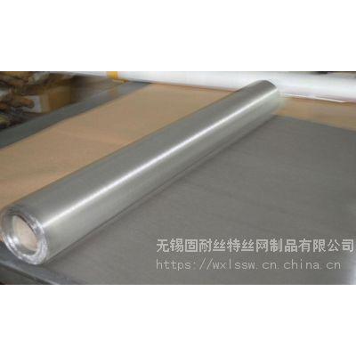 上海不锈钢空气过滤网材质