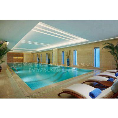 室外游泳池建造工程-惠州游泳池建造工程-健普达康体设备