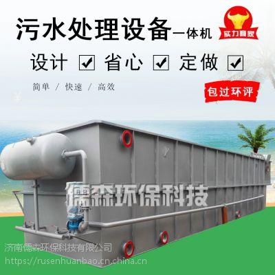 大型工业污水一体化设备多少钱生活污水处理养殖废水处理气浮机成套儒森设备定制