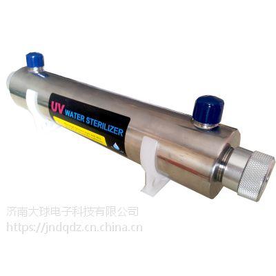济南自动售水机12W、25W除菌杀毒紫外线供应