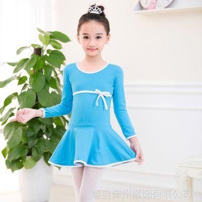 儿童舞蹈服秋季跳舞服装女童中国舞练功服分体套装少儿拉丁舞服装