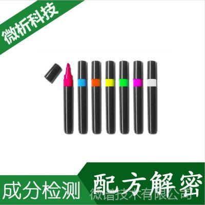 液体粉笔 配方解密 水溶性液体粉笔开发 彩色粉笔 成分检测